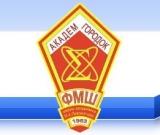 2012 год 11-2 класс
